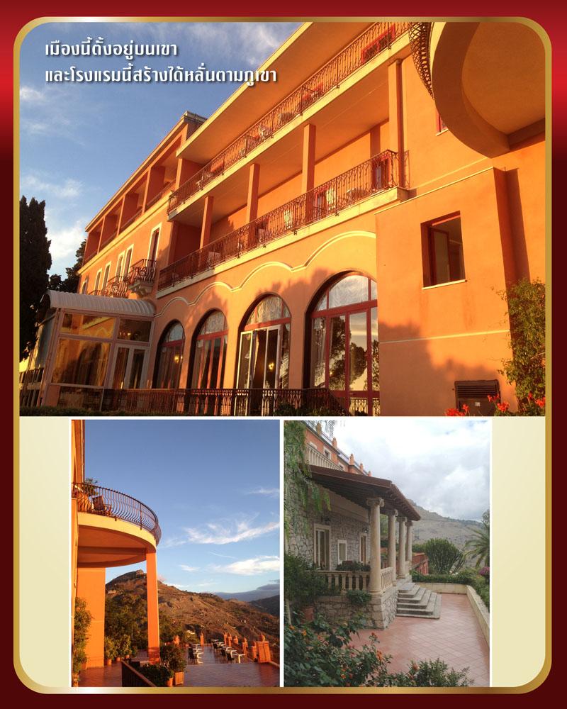 Taormina-Sicity Italy